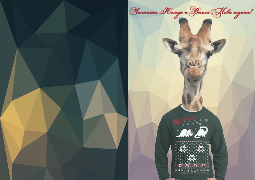 koleden_giraffe_card