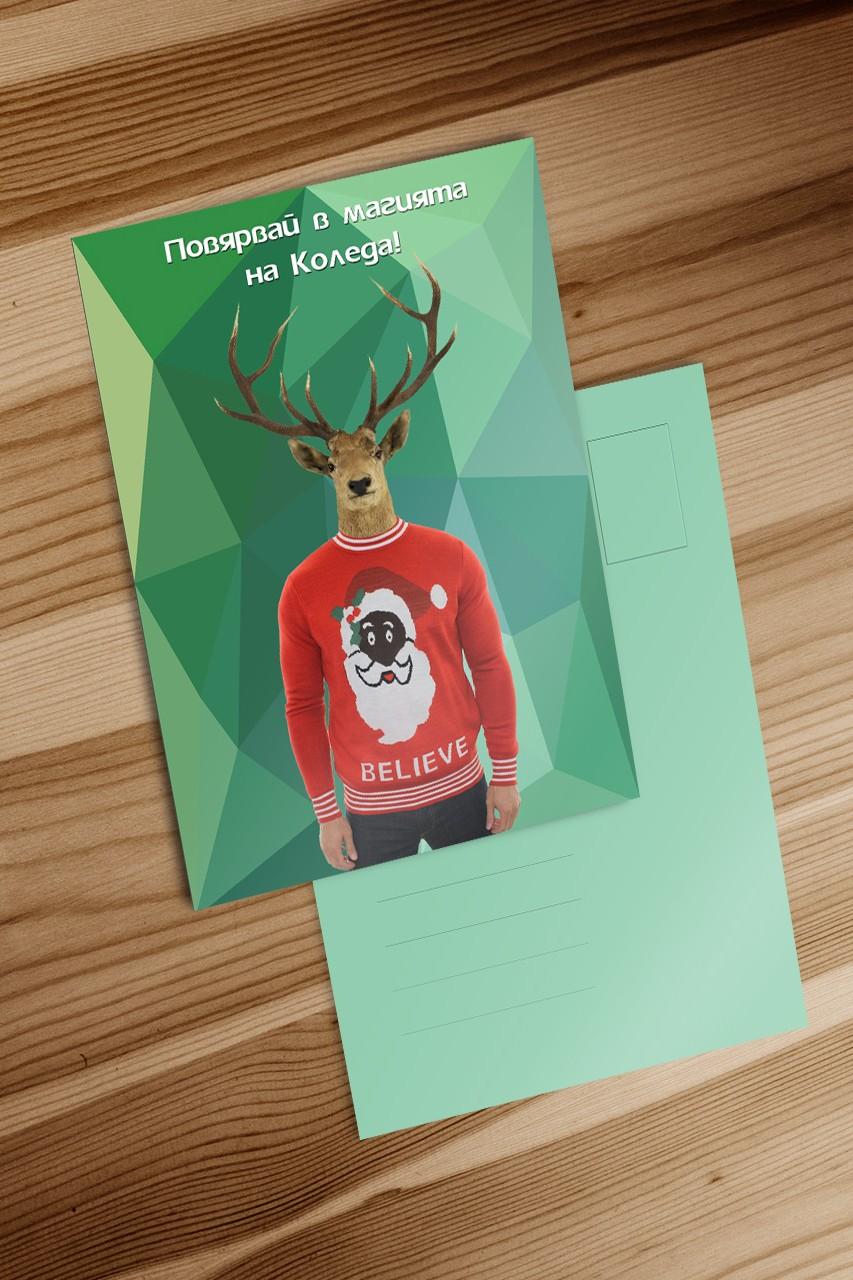 postcard-elen