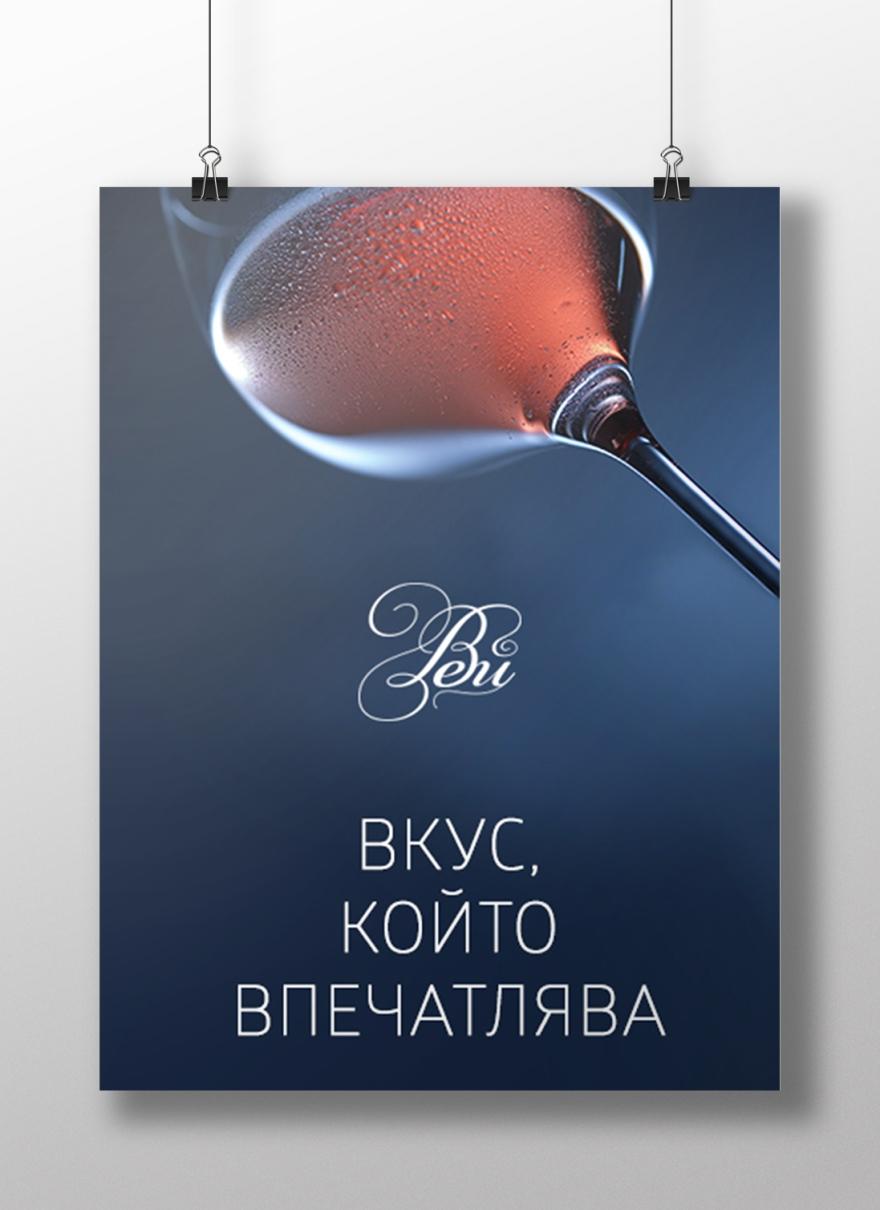 poster_vei