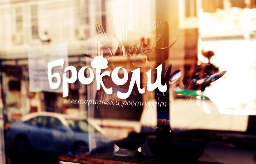 Window_Brokoli