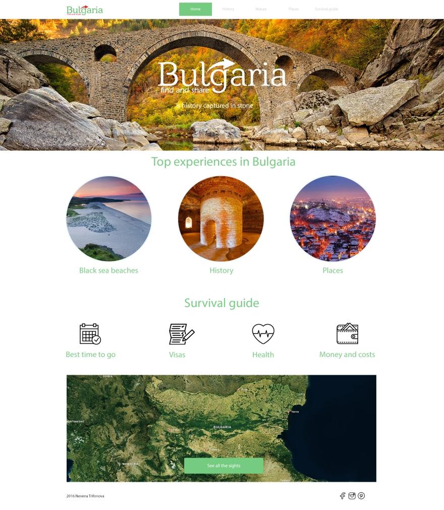 Bulgaria Landing